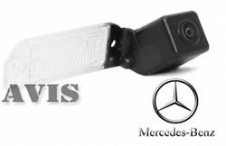 Камера #053 MERCEDES GL X164 (2006-2012) / ML W164 (2005-2011) / R-CLASS W251 (2005-...)