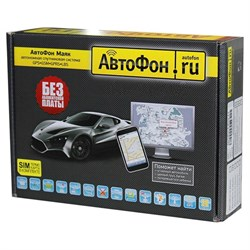 GPS-трекер АвтоФон SE-Маяк +