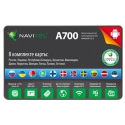 Навигатор Navitel A700