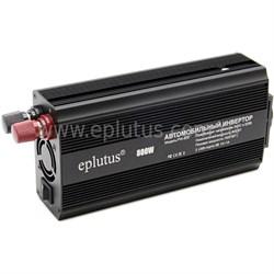 Инвертор Eplutus PW-800