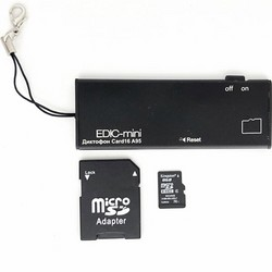 Диктофон Edic-mini CARD16 A95