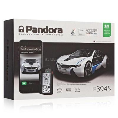 Автосигнализация Pandora DXL 3945 PRO - фото 7158