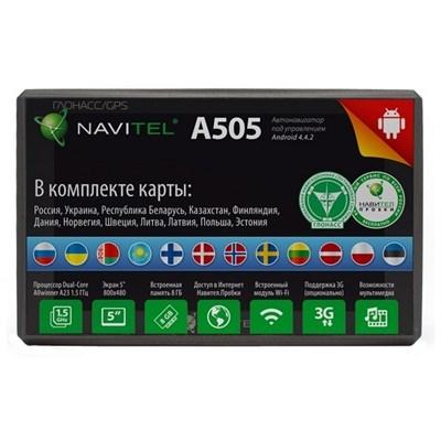 Навигатор Navitel A505 - фото 7643