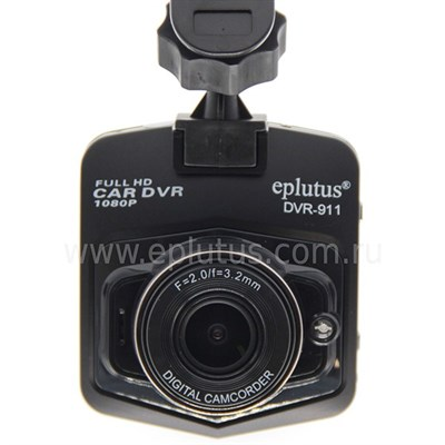 Видеорегистратор Eplutus DVR-911 - фото 8086
