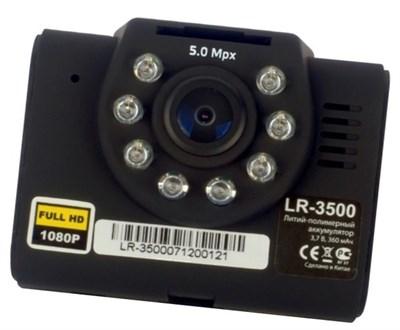 Видеорегистратор Lexand LR-3500 - фото 4509