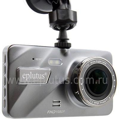 Видеорегистратор Eplutus DVR-929 - фото 11489