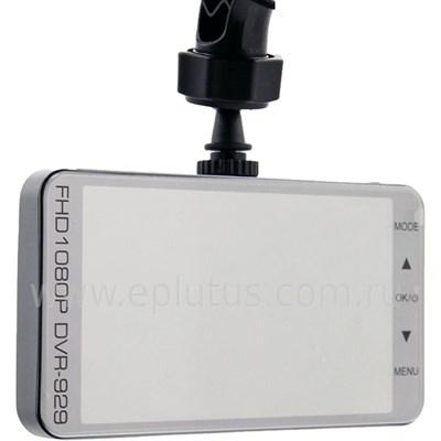 Видеорегистратор Eplutus DVR-929 - фото 11490