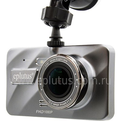 Видеорегистратор Eplutus DVR-929 - фото 11492