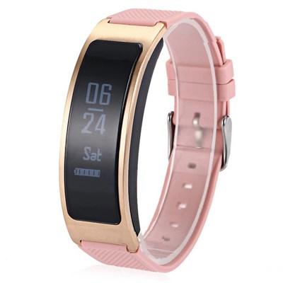 Фитнес-браслет Smart Bracelet I8 Pink - фото 12091