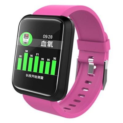 Фитнес-браслет Smart Bracelet T3 Pink - фото 12417