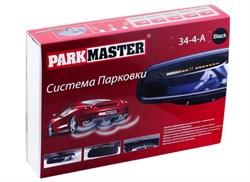 Парковочный радар Parkmaster 34-4-A Silver