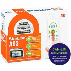 Автосигнализация StarLine Twage A93 2CAN+LIN